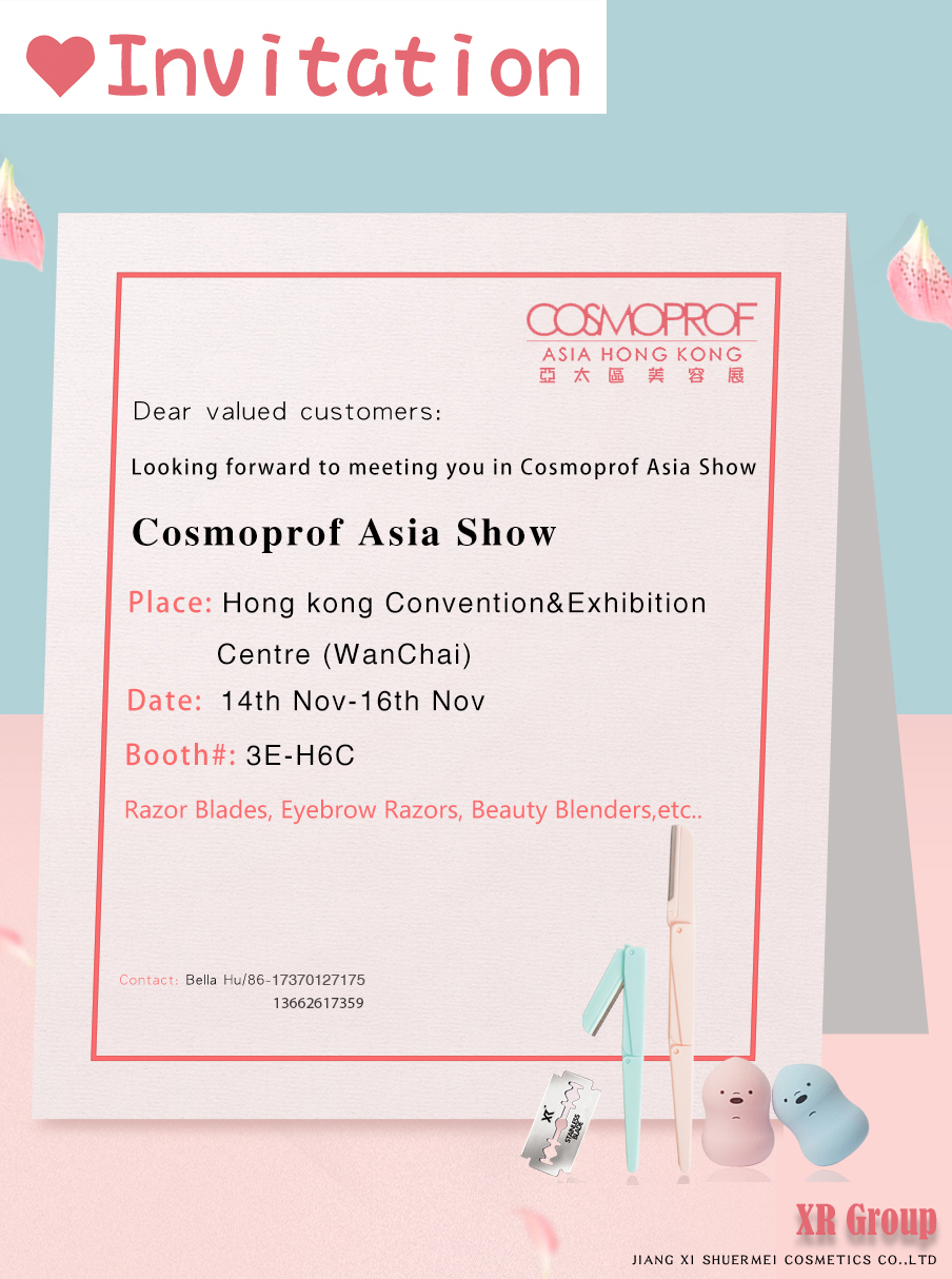 Invitation for Cosmoprof Asia show